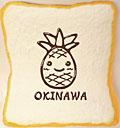 ESELチョコデコ沖縄パイン